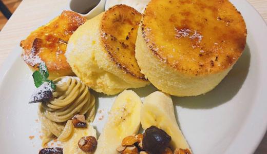 天王寺【butter】インスタ映えするパンケーキ!ドリンクバー付き