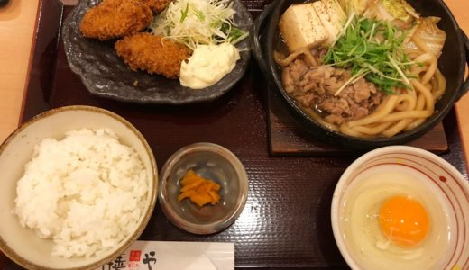 天王寺【膳や】お手頃価格でしっかり和定食が食べられる店!