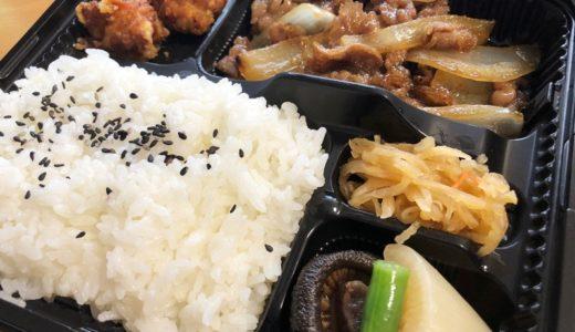 天王寺のお弁当【膳や】メニュー一覧!電話予約できる店