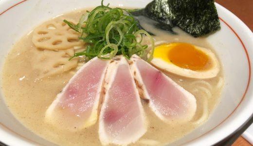 天王寺【ラーメン7】魚介ラーメンではここが1番だと思う店