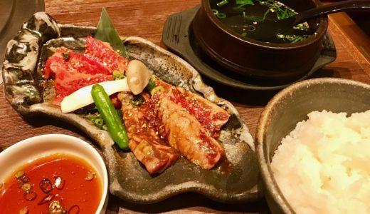 天王寺【松屋】超絶うまい焼肉ランチが食べられる地域1番の店!