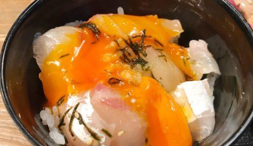 天王寺ハルカス【塚田農場】旨い鶏ならここが1番だと思う店