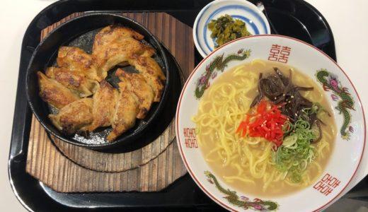 Hoop(フープ)【博多LAB】鉄なべ餃子とランチメニュー!