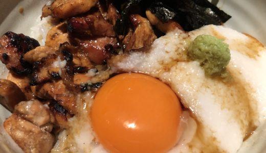 【一鳥一炭】名古屋コーチンの美味い鶏が食べられる店!