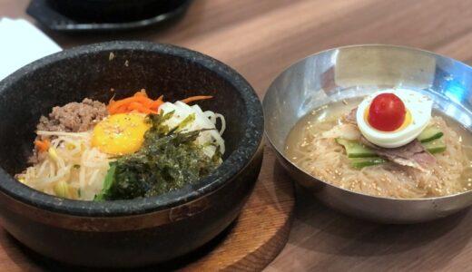 【bibim(ビビム)】食べ放題メニューがある韓国料理